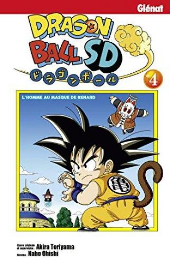Couverture de l'album Dragon Ball SD - 4. L'homme au masque de renard