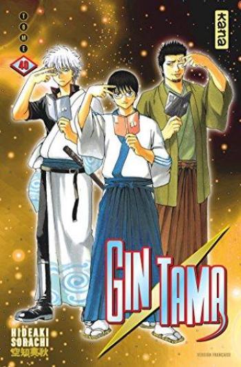 Couverture de l'album Gintama - 40. Tome 40