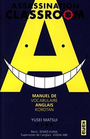 Couverture de l'album Assassination Classroom - HS. Manuel de vocabulaire anglais - Korotan
