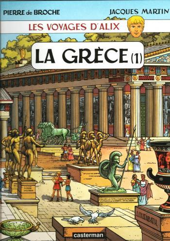 Couverture de l'album Les Voyages d'Alix - 3. La Grèce (1)