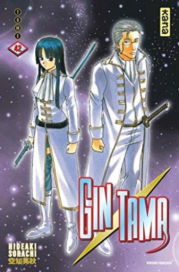 Couverture de l'album Gintama - 42. Tome 42
