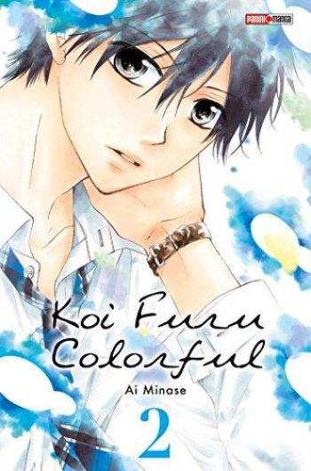 Couverture de l'album Koi Furu Colorful - 2. Tome 2