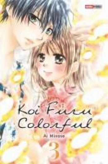 Couverture de l'album Koi Furu Colorful - 3. Tome 3
