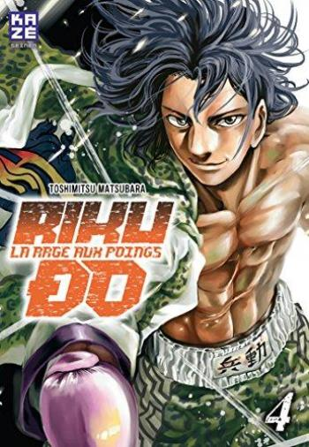 Couverture de l'album Riku-Do - La Rage aux poings - 4. Riku-Do - Tome 4