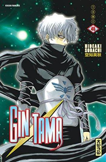 Couverture de l'album Gintama - 45. Tome 45