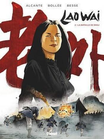 Couverture de l'album Laowai - 2. La Bataille de Dagu