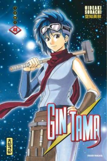 Couverture de l'album Gintama - 48. Tome 48