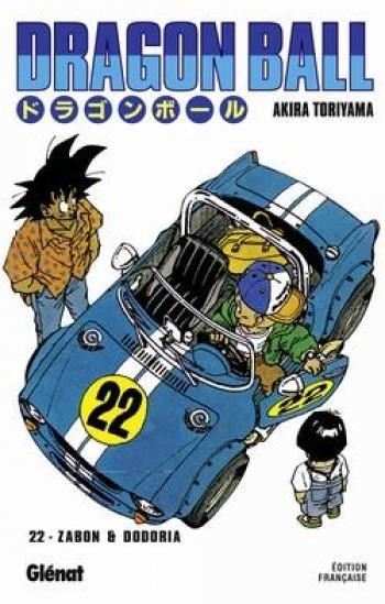 Couverture de l'album Dragon Ball (lecture japonaise) - 22. Zabon et Doria