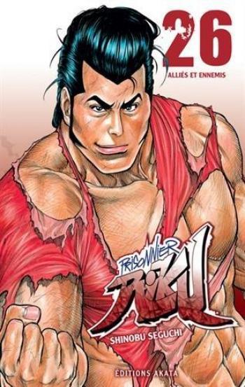 Couverture de l'album Prisonnier Riku - 26. Alliés et ennemis