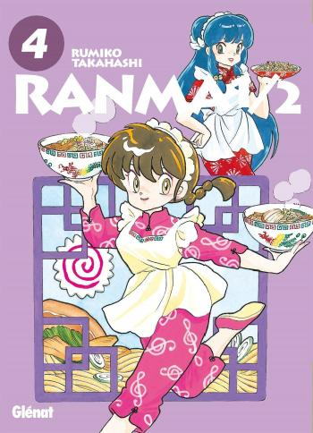 Couverture de l'album Ranma 1/2 (Édition Originale) - 4. Tome 4