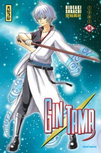 Couverture de l'album Gintama - 50. Tome 50