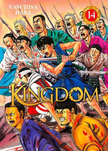 Couverture de l'album Kingdom - 14. L'attaque surprise de Houken