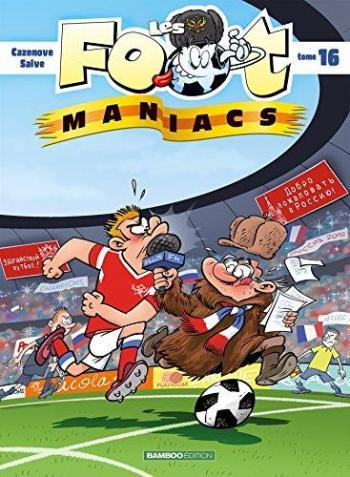 Couverture de l'album Les Foot Maniacs - 16. Tome 16