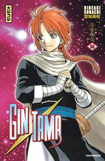 Couverture de l'album Gintama - 56. Tome 56