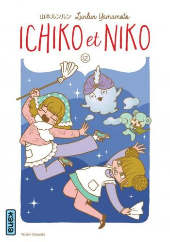Couverture de l'album Ichiko et Niko - 12. Tome 12