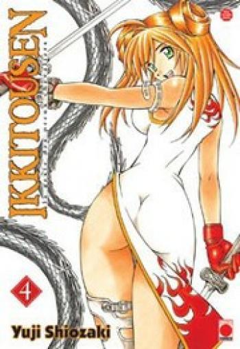 Couverture de l'album Ikkitousen - 4. Tome 4