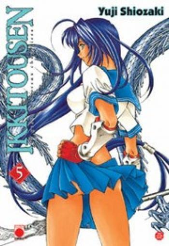 Couverture de l'album Ikkitousen - 5. Tome 5