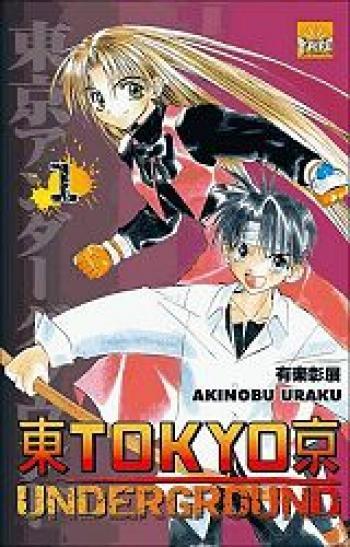 Couverture de l'album Tokyo underground - 1. Tome 1