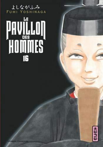 Couverture de l'album Le Pavillon des hommes - 16. Tome 16
