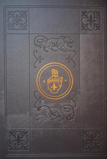 Couverture de l'album Le Roy des Ribauds - INT. Le Roy des Ribauds