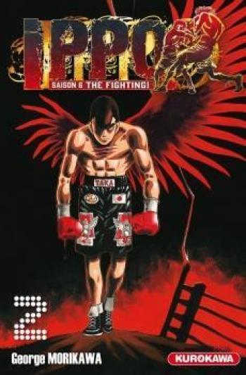 Couverture de l'album Ippo - Saison 6 - The Fighting ! - 2. Tome 2