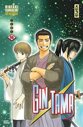 Couverture de l'album Gintama - 59. Tome 59