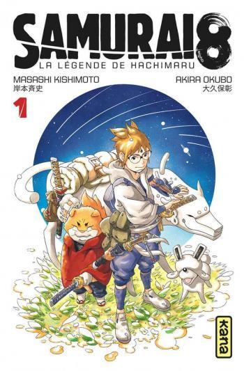 Couverture de l'album Samurai 8 - La légende de Hachimaru - 1. Tome 1