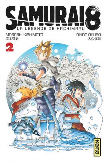 Couverture de l'album Samurai 8 - la légende de Hachimaru - 2. Tome 2