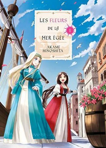 Couverture de l'album Les Fleurs de la mer Egée - 1. Ferrare