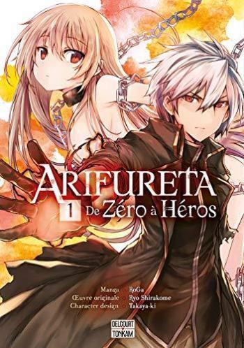 Couverture de l'album Arifureta - De zéro à héros - 1. tome 1