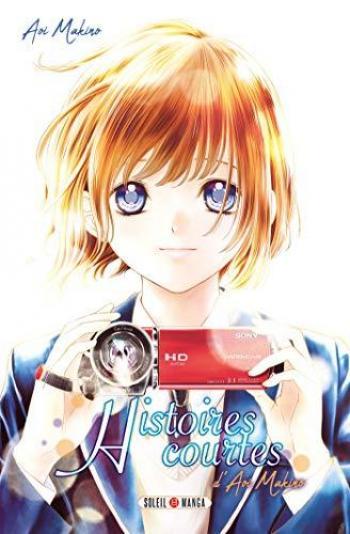 Couverture de l'album Histoires courtes d'Aoi Makino (One-shot)