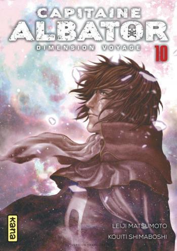 Couverture de l'album Capitaine Albator - Dimension Voyage - 10. Dimension voyage - Tome 10