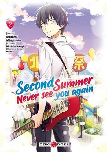 Couverture de l'album Second summer, Never see you again - 2. tome 2