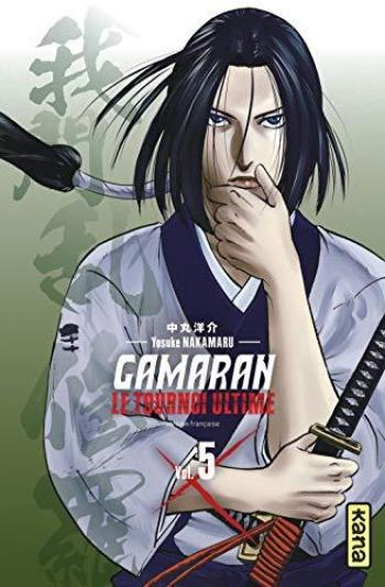 Couverture de l'album Gamaran - Le Tournoi Ultime - 5. Tome 5