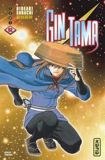 Couverture de l'album Gintama - 62. Tome 62