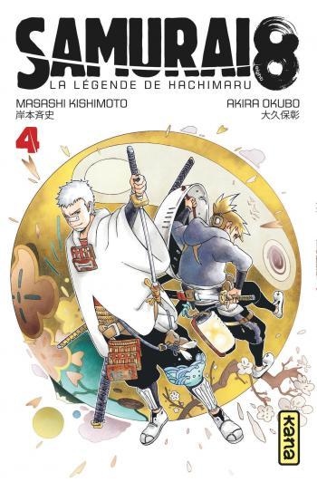 Couverture de l'album Samurai 8 - La légende de Hachimaru - 4. Tome 4
