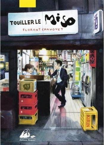 Couverture de l'album Touiller le miso (One-shot)