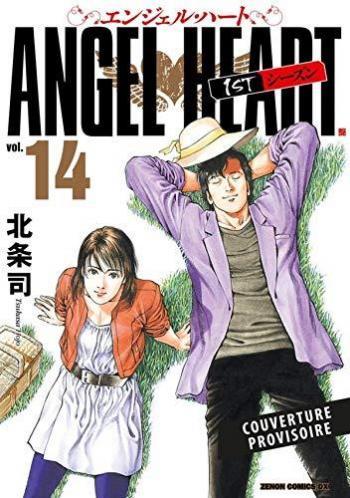 Couverture de l'album Angel Heart - 1st Season - 14. Tome 14