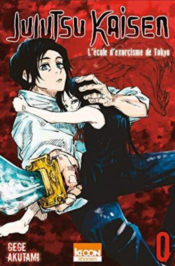Couverture de l'album Jujutsu Kaisen - 0. L'école d'exorcisme de Tokyo
