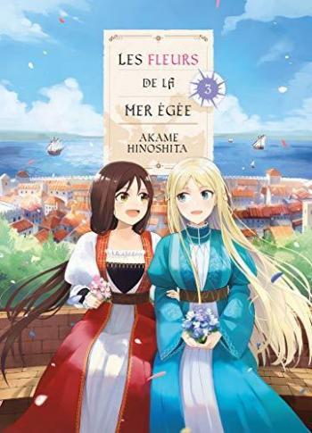 Couverture de l'album Les Fleurs de la mer Egée - 3. Constantinople