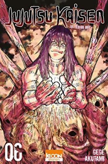 Couverture de l'album Jujutsu Kaisen - 6. tome 6