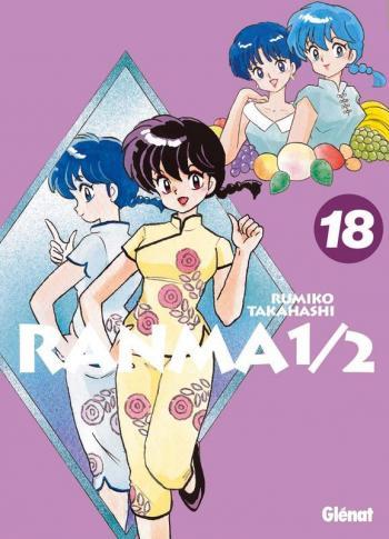 Couverture de l'album Ranma 1/2 (Édition Originale) - 18. Tome 18