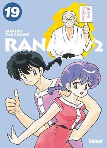 Couverture de l'album Ranma 1/2 (Édition Originale) - 19. Tome 19