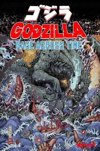 Couverture de l'album Vestron - 63. Godzilla : Rage Across Time: