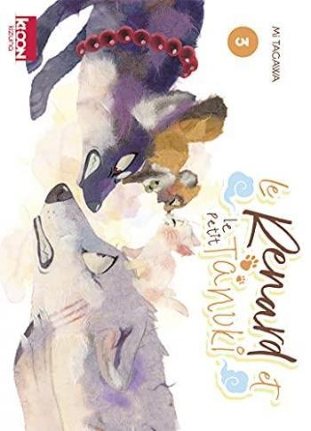 Couverture de l'album Le Renard et le Petit Tanuki - 3. Tome 3