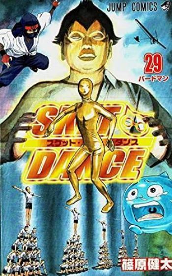 Couverture de l'album Sket Dance - Le Club des anges gardiens - 29. tome 29