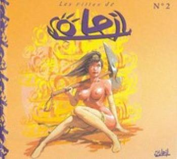 Couverture de l'album Les Filles de Soleil - 2. Tome 2