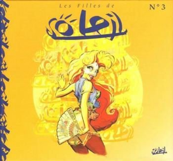 Couverture de l'album Les Filles de Soleil - 3. Les filles de Soleil