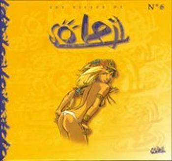 Couverture de l'album Les Filles de Soleil - 6. Tome 6