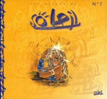 Couverture de l'album Les Filles de Soleil - 7. Tome 7